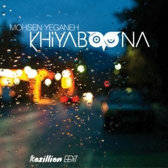 http://dl.pop-music.ir/images/1393/Esfand/Mohsen-Yeganeh-Khiyaboona.jpg
