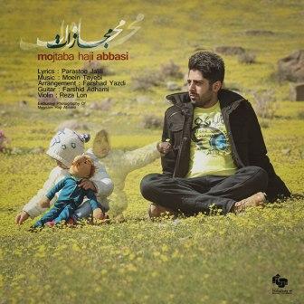 دانلود آهنگ جدید مجتبی حاجی عباسی بنام مجازات