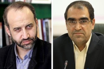 nameh%20vazir وزیر محترمانه عدم پخش سریال را خواست
