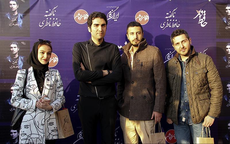 nazeri%2011 گزارش و تصاویر رونمایی از آلبوم ناگفته حافظ ناظری