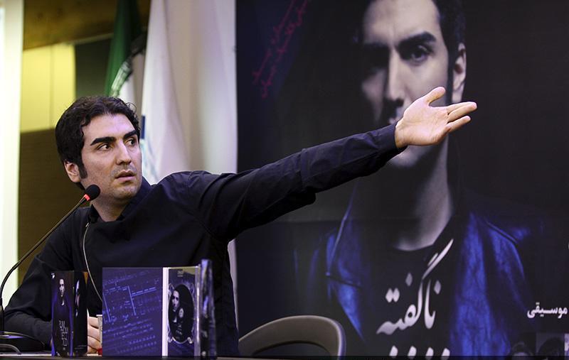 nazeri%202 گزارش و تصاویر رونمایی از آلبوم ناگفته حافظ ناظری