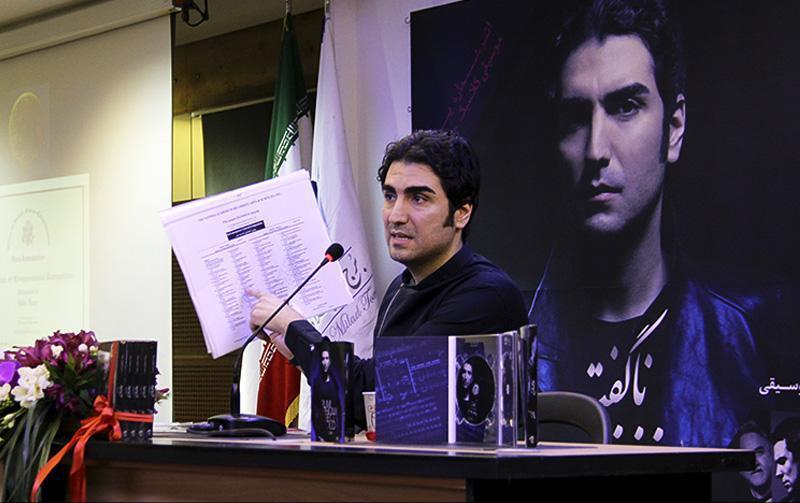 گزارش و تصاویر رونمایی از آلبوم ناگفته حافظ ناظری