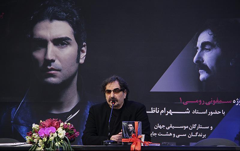nazeri%204 گزارش و تصاویر رونمایی از آلبوم ناگفته حافظ ناظری