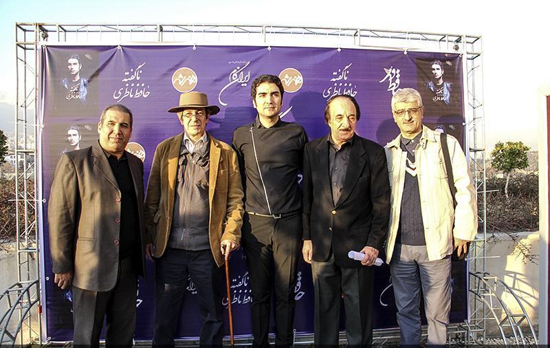 nazeri%209 گزارش و تصاویر رونمایی از آلبوم ناگفته حافظ ناظری