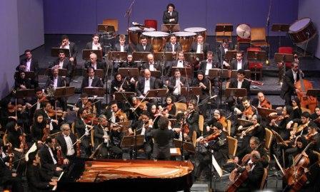 orkester کنسرت ارکستر فیلارمونیک تهران برگزار می شود