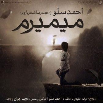 Ahmad Solo Mimiram دانلود آهنگ جدید احمدرضا شهریاری به نام میمیرم