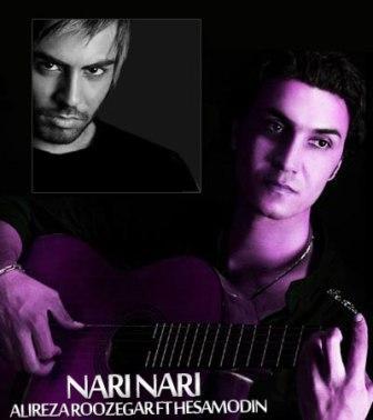 دانلود آهنگ جدید علیرضا روزگار و حسام الدین به نام ناری ناری