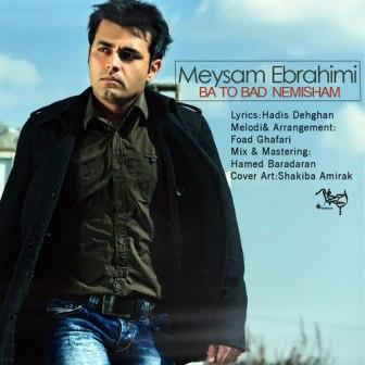 دانلود آهنگ جدید میثم ابراهیمی به نام با تو بد نیستم