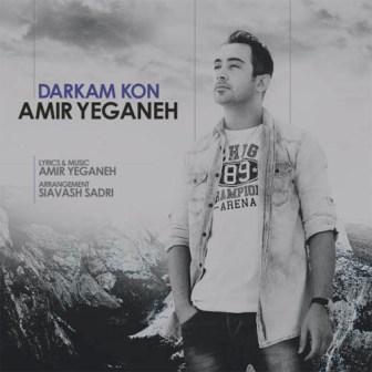 Amir Yeganeh Darkam Kon دانلود آهنگ جدید امیر یگانه به نام درکم کن