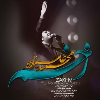 Mohammad Alizadeh Zakhm دانلود آهنگ جدید محمد علیزاده به نام زخم