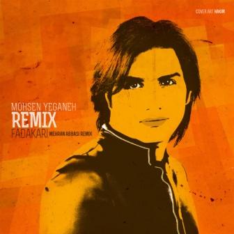 دانلود رمیکس جدید آهنگ محسن یگانه بنام فداکاری