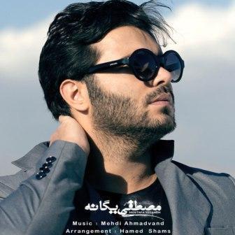 Mostafa Yeganeh Bazi دانلود آهنگ جدید مصطفی یگانه به نام بازی