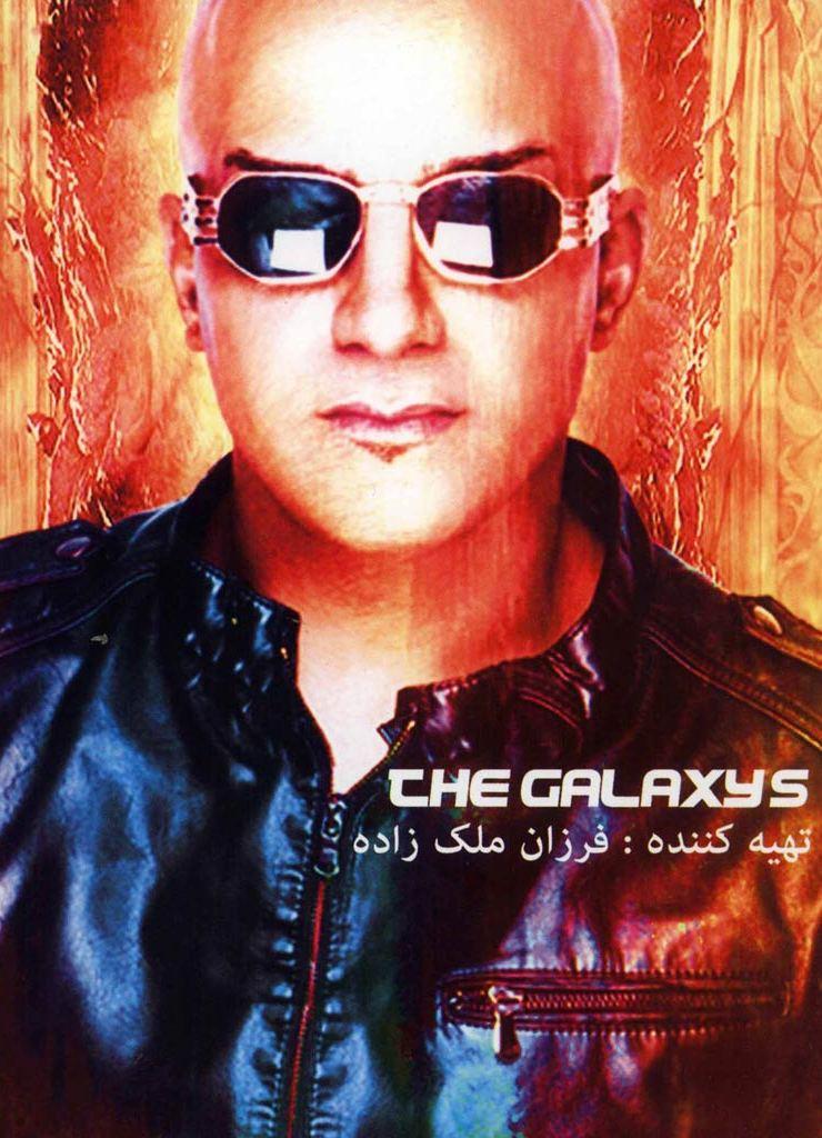 دانلود آلبوم جدید کهکشانی ها با بالاترین کیفیت