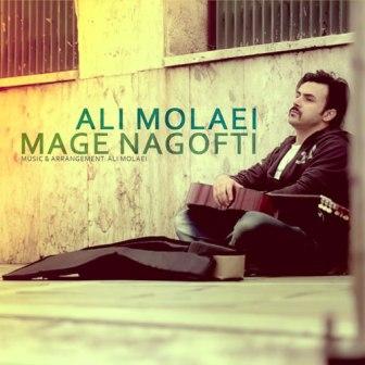Ali Molaei Mage Nagofti دانلود آهنگ جدید علی مولایی به نام مگه نگفتی