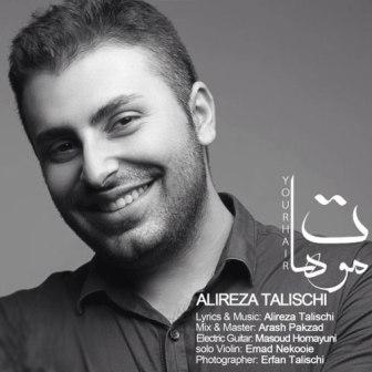 Alireza Talischi Moohat دانلود آهنگ جدید علیرضا طلیسچی به نام موهات