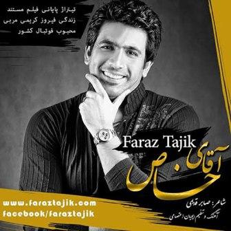 Farraz%20Tajik%20 %20Mrs%20Khas دانلود آهنگ جدید فراز تاجیک با نام آقای خاص