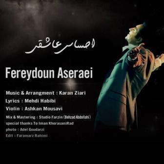 Fereydoun%20 %20Ehsase%20Asheghi دانلود آهنگ جدید فریدون آسرایی به نام احساس عاشقی