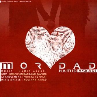 Hamid%20Askari%20 %20Mordad دانلود آهنگ جدید حمید عسکری با نام مرداد