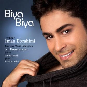 Iman%20Ebrahimi%20 %20Biya%20Biya دانلود آهنگ جدید ایمان ابراهیمی با نام بیا بیا