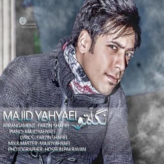 Majid Yahyaei Negahe To دانلود آهنگ جدید مجید یحیایی به نام نگاه تو