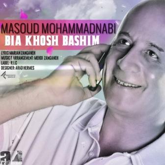 Masoud%20Mohammad%20Nabi%20 %20Bia%20Khosh%20Bashim دانلود آهنگ جدید مسعود محمد نبی به نام بیا خوش باشیم