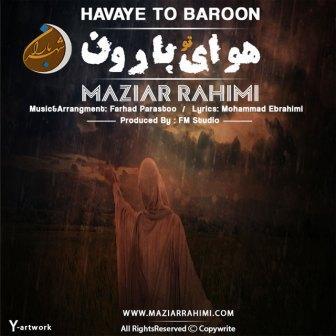 Maziar Rahimi Havaye To Baroon دانلود آهنگ جدید مازیار رحیمی به نام هوای تو بارون