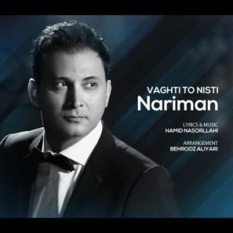 Nariman%20 %20Vaghti%20To%20Nisti دانلود آهنگ جدید نریمان به نام وقتی تو نیستی