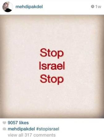mehdi%20pakdel اعتراض یک صدای هنرمندان به کشتار در غزه