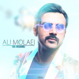 Ali Molaei Divoone Sho دانلود آهنگ جدید علی مولایی به نام دیوونه شو