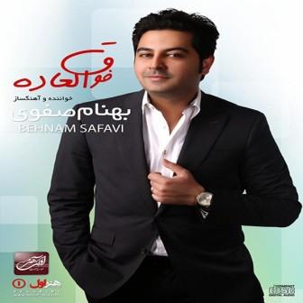 Behnam%20Safavi دانلود آلبوم جدید بهنام صفوی به نام فوق العاده