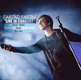 Fazad Farzin دانلود 3 اجرای کنسرت آهنگ های بچه بیا بیا و دونه دونه با صدای فرزاد فرزین