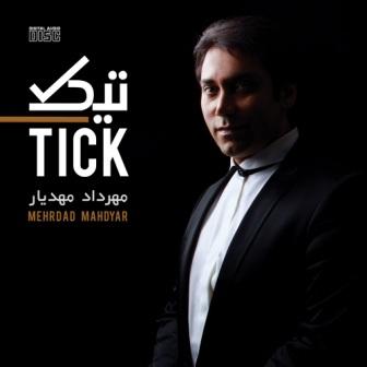 Mehrdad%20Mahdyar%20 %20Tick دانلود آلبوم جدید مهرداد مهدیار با نام تیک