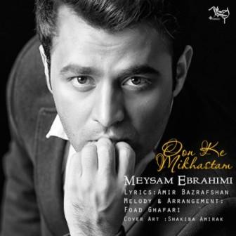 Meysam%20Ebrahimi%20 %20Oon%20Ke%20Mikhastam دانلود آهنگ جدید میثم ابراهیمی به نام اون که میخواستم