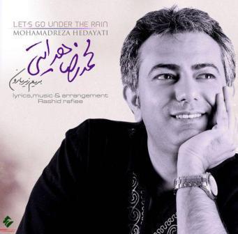 دانلود آهنگ جدید محمد رضا هدایتی با نام بریم زیر بارون