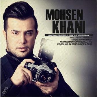 Mohsen%20Khani%20 %20Del%20Nemibandi دانلود آهنگ جدید محسن خانی به نام دل نمیبندم