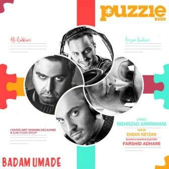 Puzzle Band Badam Oomade دانلود آهنگ جدید پازل باند به نام بدم اومده