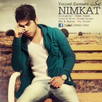 Yousef%20Zamani%20 %20Nimkat دانلود آهنگ جدید یوسف زمانی بنام نیمکت