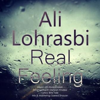 Ali Lohrasbi Hesse Vagheie دانلود آهنگ جدید علی لهراسبی به نام حس واقعی