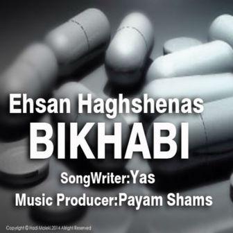 Ehsan Haghshenas Bikhabi دانلود آهنگ جدید احسان حق شناس با نام بیخوابی