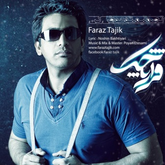 Faraz Tajik Tasmimeto Avaz Kon دانلود آهنگ جدید فراز تاجیک به نام تصمیمتو عوض کن