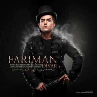 Fariman Divar دانلود آهنگ جدید فریمن به نام دیوار