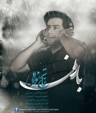 Fateh%20Nooraee%20 %20Baroon دانلود آهنگ جدید فاتح نورایی با نام بارون