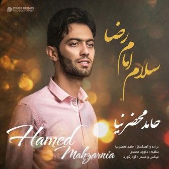 Hamed Mahzarnia Emam Reza دانلود آهنگ جدید حامد محضرنیا به نام امام رضا