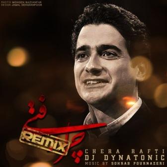 Homayoun Shajarian Chera Rafti %28Dynatonic Remix%29 برگزاری کنسرت کرج در ادامه تور چرا رفتی