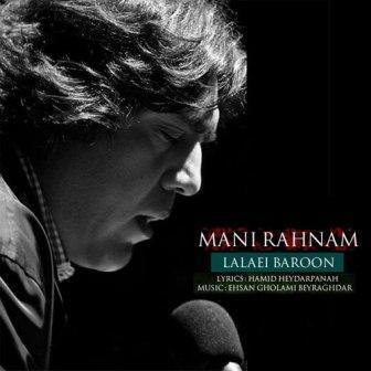 Mani Rahanam Lalaei Baroon دانلود آهنگ جدید مانی رهنما به نام لایی بارون