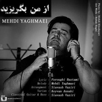 Mehdi Yaghmaei Az Man Begorizid دانلود آهنگ جدید مهدی یغمایی بنام از من بگریزید
