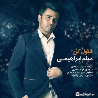 http://dl.pop-music.ir/images/1393/Shahrivar/Meysam-Ebrahimi-Ghabool-Kon.jpg