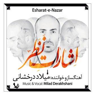 Milad Deraklhshani Esharate Nazar دانلود آلبوم جدید میلاد درخشانی به نام اشارات نظر