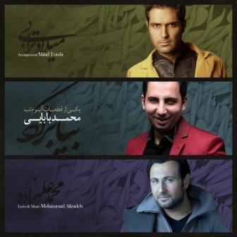 Mohammad%20Babaei%20 %20Bia%20Bargard دانلود آهنگ جدید محمد بابایی با نام بیا برگرد