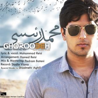 Mohammad Reisi Ghoroobeh دانلود آهنگ جدید محمد رئیسی با نام غروبه